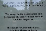Workshop International à Berlin