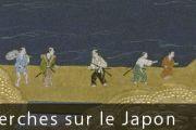 Journée d'étude organisée par le centre de recherches sur le Japon